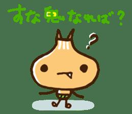 IKKI-ICHIYU sticker #84078