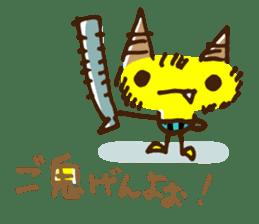 IKKI-ICHIYU sticker #84079