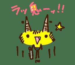 IKKI-ICHIYU sticker #84084