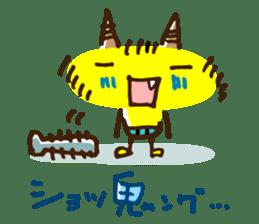 IKKI-ICHIYU sticker #84085