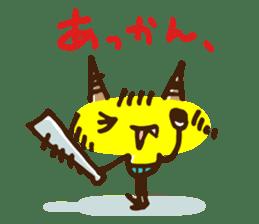IKKI-ICHIYU sticker #84087