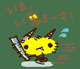 IKKI-ICHIYU sticker #84089