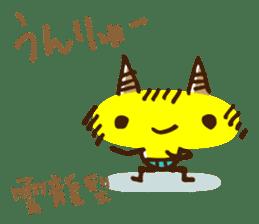IKKI-ICHIYU sticker #84093