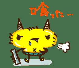 IKKI-ICHIYU sticker #84095