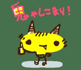 IKKI-ICHIYU sticker #84097
