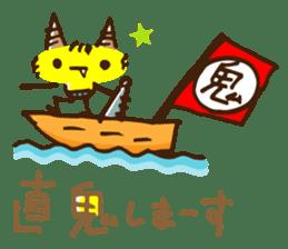 IKKI-ICHIYU sticker #84100