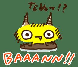 IKKI-ICHIYU sticker #84104