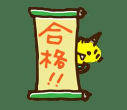 IKKI-ICHIYU sticker #84106