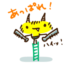 IKKI-ICHIYU sticker #84112