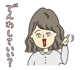 Funny Girl! sticker #85071