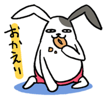 Lazy rabbit sticker #85346