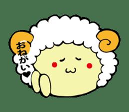 I am kigurumin sticker #85957