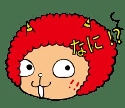 I am kigurumin sticker #85959