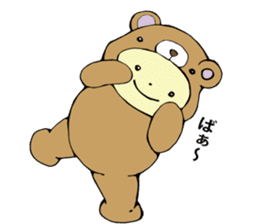 I am kigurumin sticker #85965