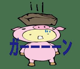 I am kigurumin sticker #85978