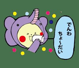 I am kigurumin sticker #85982