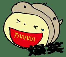 I am kigurumin sticker #85990