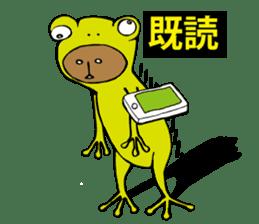 I am kigurumin sticker #85994