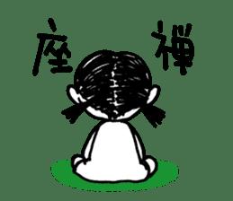 YOSHIKO!! sticker #86505