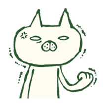 Mr.Nekoyama sticker #86970