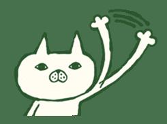 Mr.Nekoyama sticker #86987