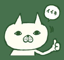 Mr.Nekoyama sticker #86988