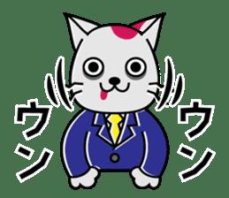 Cat? Zombie? Nekonzo-san! sticker #88421