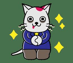 Cat? Zombie? Nekonzo-san! sticker #88428