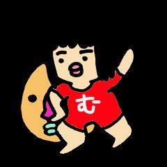 Mu-san&Hanadekakun