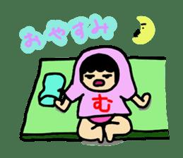 Mu-san&Hanadekakun sticker #88485