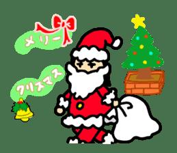 Mu-san&Hanadekakun sticker #88492