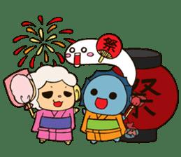 OSARU Season_Sports sticker #88673