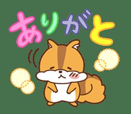 I am squirrel, 3 years old. sticker #88777