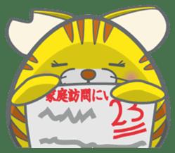 TAMANEKO PARADISE! sticker #88975