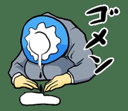 office workers, Mt.Fuji Takeru sticker #89277