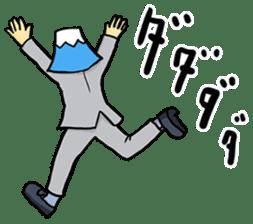 office workers, Mt.Fuji Takeru sticker #89280