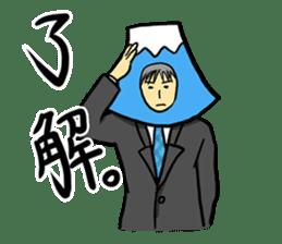 office workers, Mt.Fuji Takeru sticker #89282