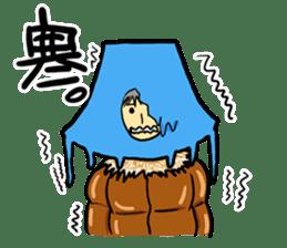 office workers, Mt.Fuji Takeru sticker #89287