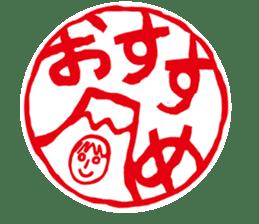 office workers, Mt.Fuji Takeru sticker #89289
