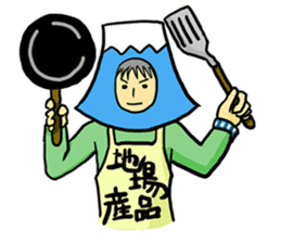 office workers, Mt.Fuji Takeru sticker #89293