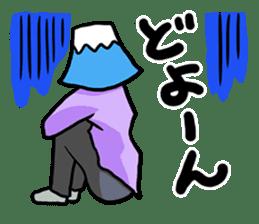 office workers, Mt.Fuji Takeru sticker #89298