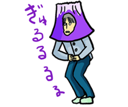 office workers, Mt.Fuji Takeru sticker #89301