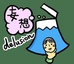 office workers, Mt.Fuji Takeru sticker #89310