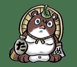 tanu-tanu sticker #89401