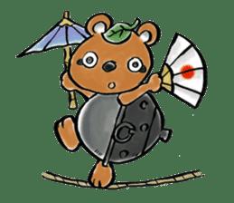 tanu-tanu sticker #89424