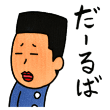 OkinawaTimes Official Store sticker #89485