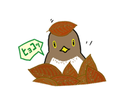 Kawaii Japanese Birds sticker #89820