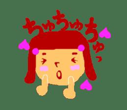 Miss Sugiyama. sticker #90280