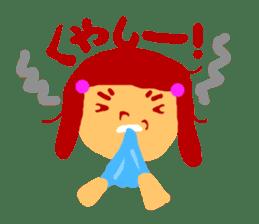 Miss Sugiyama. sticker #90287