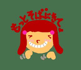 Miss Sugiyama. sticker #90301